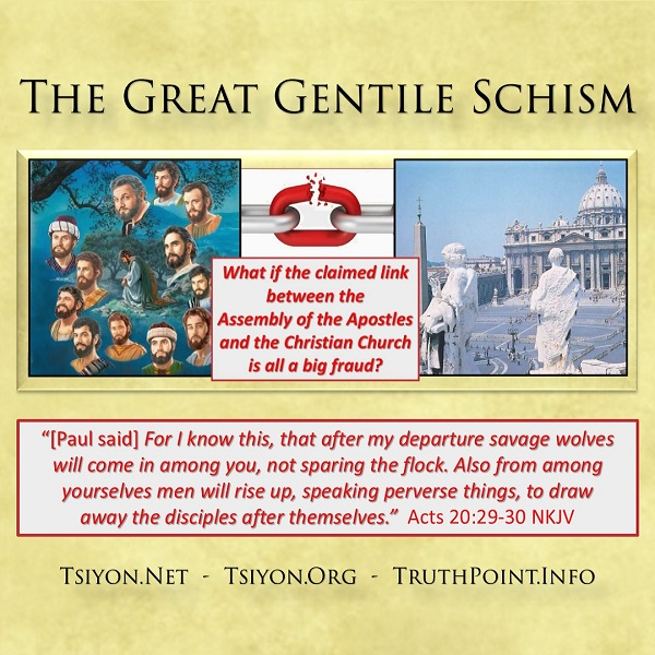 The Great Gentile Schism - this image can be selected to navigate to the newest Tsiyon News edition