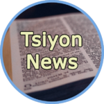Tsiyon News Icons