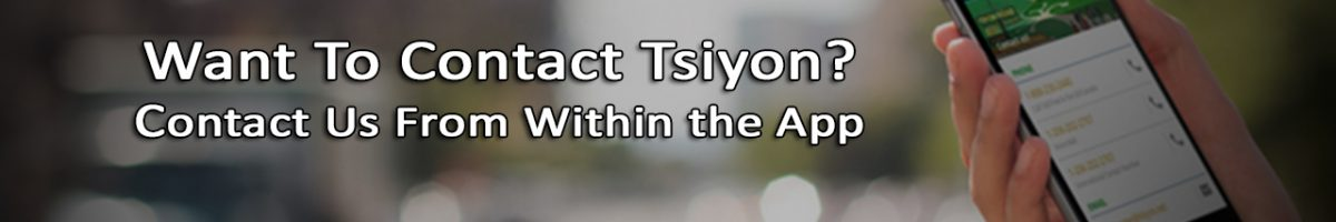 tsiyon-app-slide3