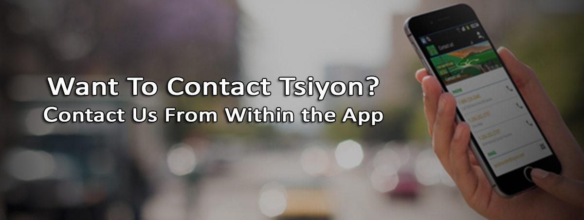 Tsiyon App Slide 3