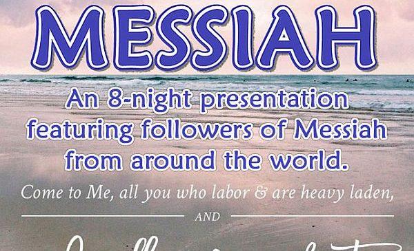 Following Messiah