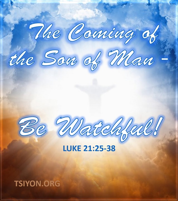 Be watchful!