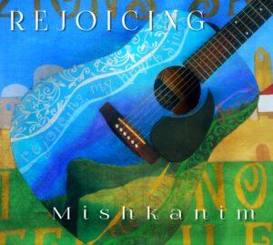Rejoicing by Mishkanim Album Cover